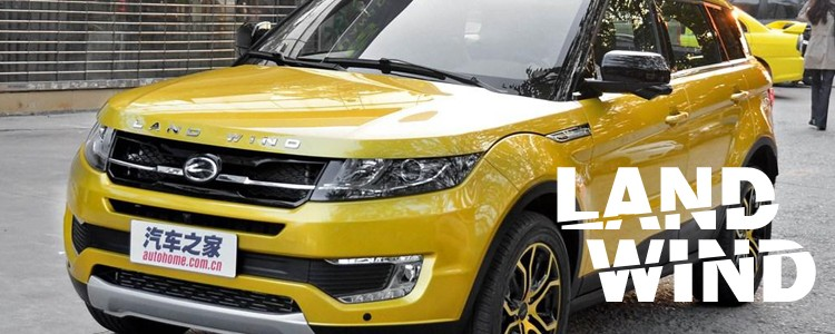 Evoque xing ling